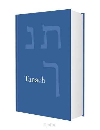 Hebreeuws Nederlands