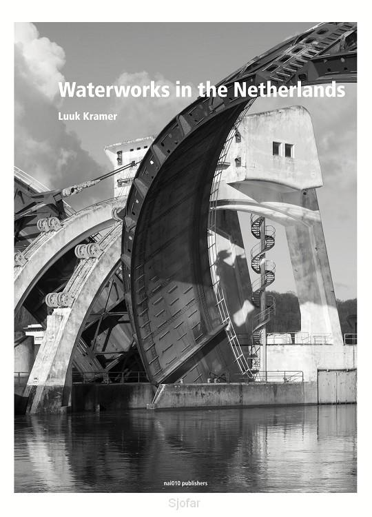 Waterworks in the Netherlands