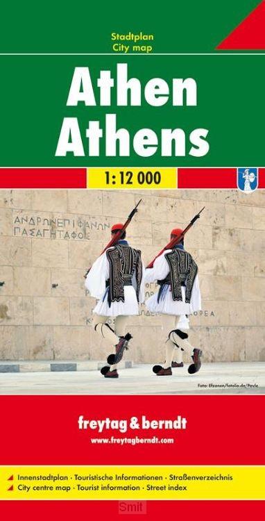 F&B Athene