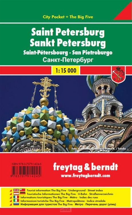 F&B Sint-Petersburg city pocket