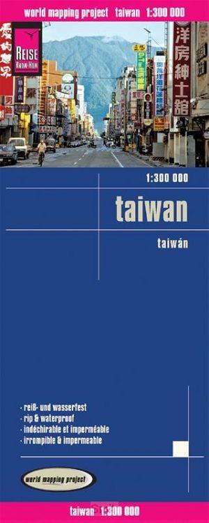 Reise Know-How Landkarte Taiwan 1 : 300 000