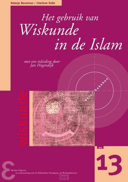 Gebruik van Wiskunde in de Islam