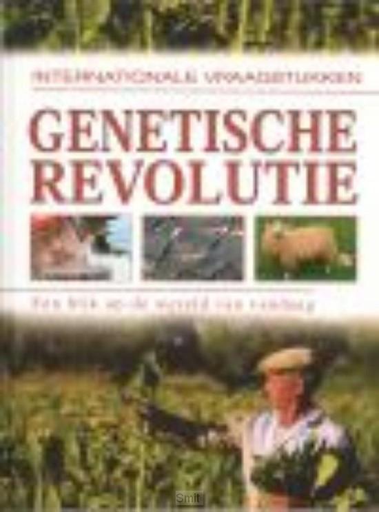Genetische revolutie