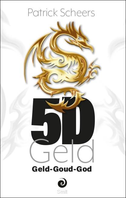 5D Geld
