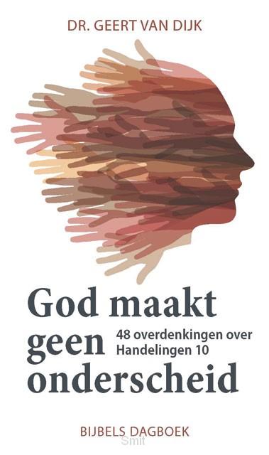 God maakt geen onderscheid