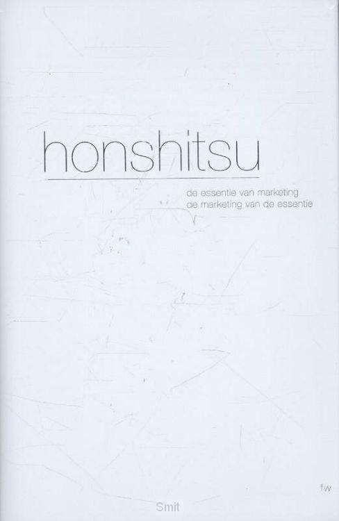 Honshitsu