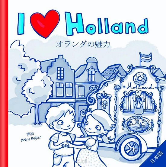 I Love Holland