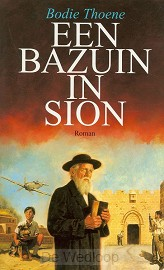 Bazuin in sion