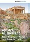 Apostel in Griekenland