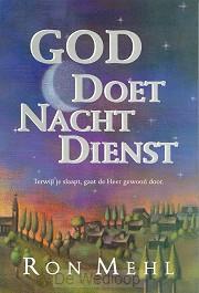 God doet nachtdienst  POD