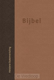 Huisbijbel HSV - hardcover