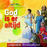 God is er altijd