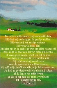 Poster a3 psalm 23