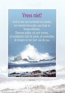 Poster a4 vrees niet ps 46:2-3