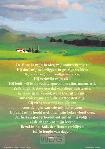 Poster a4 psalm 23