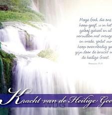 Prentbriefkaart kracht van de heilige ge