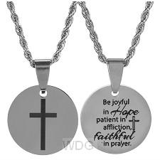 Be joyful in hope -  2 cm