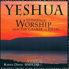 Yeshua - Experience Worship From The Gal