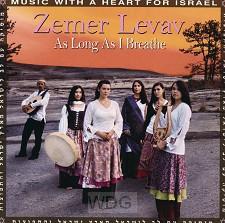 As Long As I Breathe (CD)