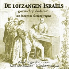 De lofzangen Israels
