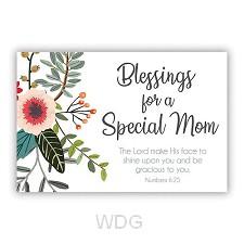 PIO special mom set10