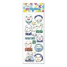 Puffy Stickers Lamb Series (3)