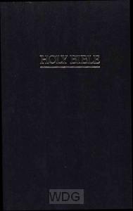 NRSV - Pew Bible