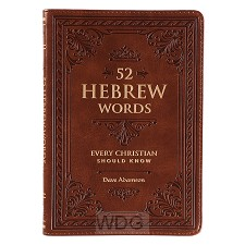 52 Hebrew words every Christian