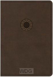 Deluxe Gift Bible - Brown
