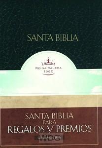 Award Bible (Santa Biblia)