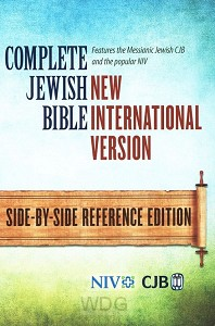 CJB/NIV Side By Side Bible