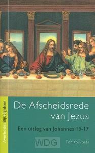 Afscheidsrede van Jezus