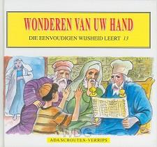 Die eenvoudigen 13 wonderen van Uw hand