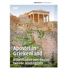 Apostel in Griekenland dvd