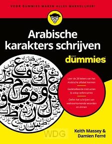 Arabische karakters schrijven voor dummi