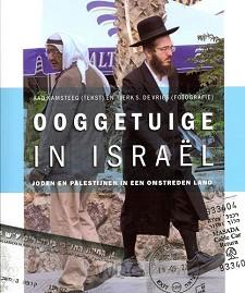 Ooggetuige in Israel