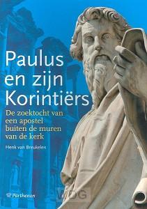 Paulus en zijn korintiers