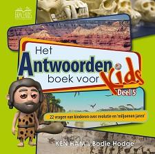 Antwoordenboek voor kids dl 5