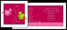 Adaja cards de liefde
