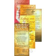 Kaart serie aanbidding 4st