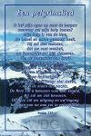 Poster mini psalm 121