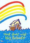 Poster a4 ark/regenboog God doet wat...