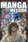 Manga Messiah ned ed
