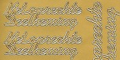 Stickervel : Stickervel met oprechte deelneming goud