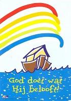 Christelijke poster : Poster a4 ark/regenboog God doet wat...