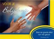 Prentbriefkaart voor je belijdenis [ 25 stuks ] : Belijdenis