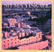 Sh'Ma Yisrael - Hear O Israel (CD) : Segal, Barry & Batya