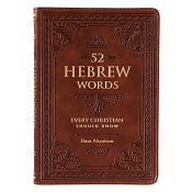 1 : 52 Hebrew words every Christian : Gift book