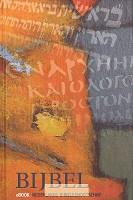 90 : #Hisstory : Kistenbrugge, Armin