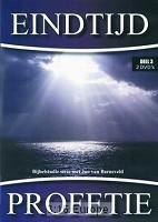 90 : Eindtijd Profetie Deel-3 (2-DVD) : DVD